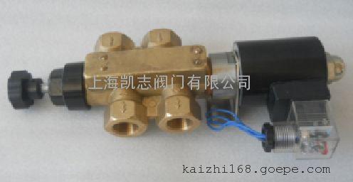 a102ed-sfo二位四通黄铜电磁阀 dn15 4分螺纹图片