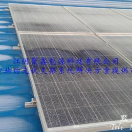 聚鑫屋顶太阳能光伏支架系统JX-1001