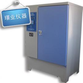 水泥恒温恒湿标准养护箱 混凝土恒温恒湿养护箱