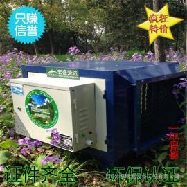 环保公用电式油烟清灰器