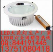 LED筒�� 3WLED筒��