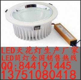 LED筒灯 3WLED筒灯