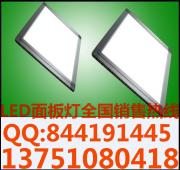 LED面板��