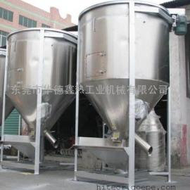 立式搅拌机批发、1吨加热烘干混料机