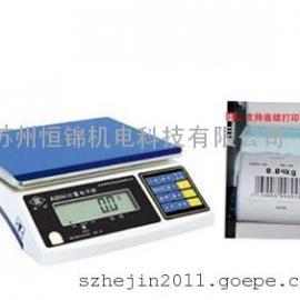 15kg标签打印秤价格,20kg不干胶电子打印秤多少钱?