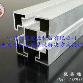 光伏支架用铝导轨/分布式屋顶专用导轨/地面支架用铝导轨