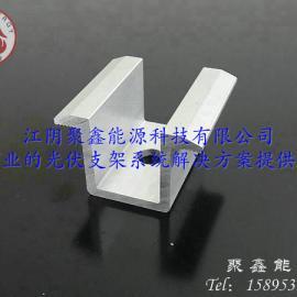 光伏板压块/电池板中压块/26间距中压块