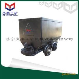 MGC固定式矿车 煤矿用矿车  固定箱式矿车