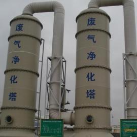 PP喷淋塔(酸碱洗涤塔) VOCs废气处理成套设备