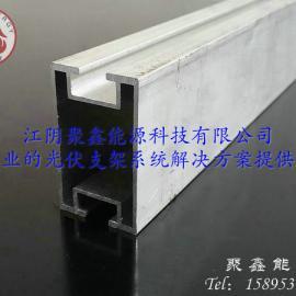 高强度铝合金导轨/光伏支架用铝导轨