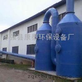 喷淋吸收塔,喷漆车间苯类废气吸收净化塔