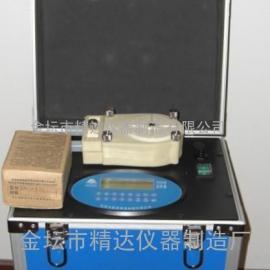 自动水质采样器(混采便携式)WZHC-9601