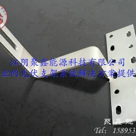 陶瓷瓦屋面转接件/屋顶用挂钩/304不锈钢弯钩挂钩