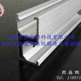 太阳能光伏支架导轨 阳极氧化铝合金导轨 光伏屋顶专用铝材