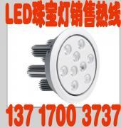 LED珠����