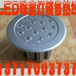 专业LED珠宝灯生产厂家