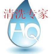 冷冻水水垢强力清洗剂,冷冻水管道清洗剂