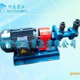 柴油,煤油点火用3GR25×4W21科友牌三螺杆泵