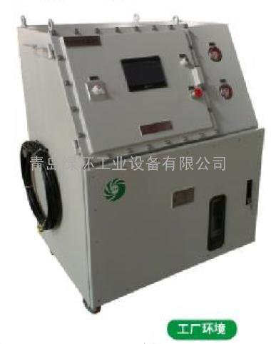 R32冷媒回收抽空充氮机