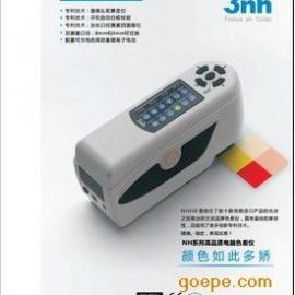 提供3nh三恩驰色差仪 NH310 NH-310