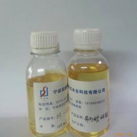 强效除油剂专用表面活性剂