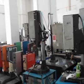 二手超声波焊接机供应/二手超声波塑料焊接机批发