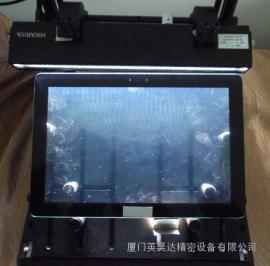 盖板外观检查|手机玻璃脏污分析灯HL-DFL-F280CH