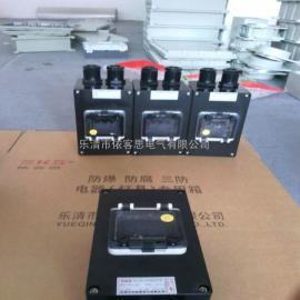 SFDZ防水防尘防腐断路器 黑色壳体三防断路器FLK