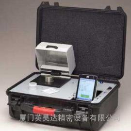 便携式荧光光谱仪Elvax Mobile