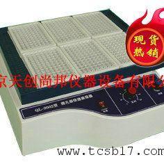 QL-9002微孔板快速振�器,高效振�器