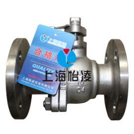 C4钢阀门|上海怡凌Q41F-16C4钢球阀