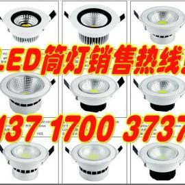 21W24W30W36W50WLED筒灯生产厂家