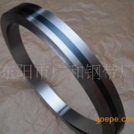 供应T8A、T10A钢带,进口SK4、SK5钢带