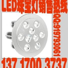 LED筒灯射灯天花灯18W 服装店珠宝店照明灯