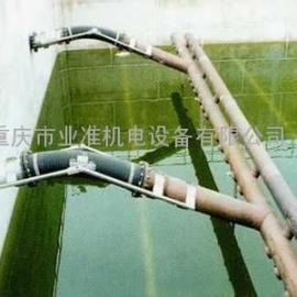 旋转式滗水器专业滗水器厂家-重庆沃利克环保