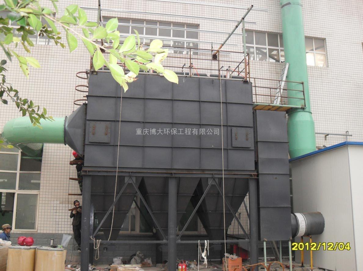 LHMC型分室脉冲布袋除尘器