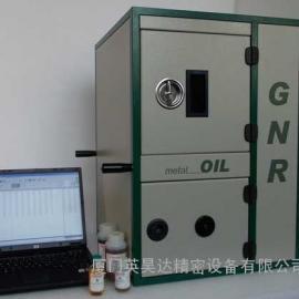 GNR油料光谱仪
