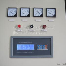 电除尘高压电源 电除尘器高压电源 静电除尘器电源