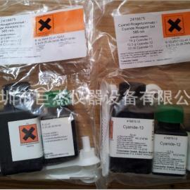 罗威邦Lovibond ET2418875氰化物试剂