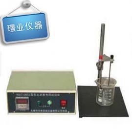 乳化沥青电荷实验仪