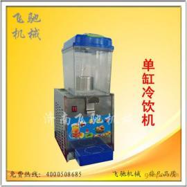 果汁机价格,冷饮机价格,水果榨汁机,冷饮机厂家