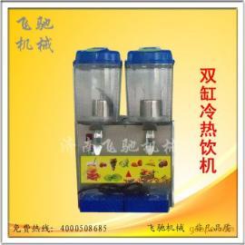 冷饮机价格,水果,果汁榨汁机,冷饮机厂家