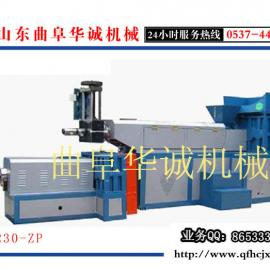 大关键词泥膏型造粒机 废旧大关键词丁机械规格生产