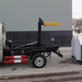 长安小型环卫垃圾车|小型车厢可卸垃圾车