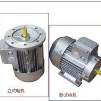 TIAN YANG三相异步电动机YS8024 YS7112 YY6314