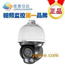 佳惠信达供应海康威视DS-2DE4582-A摄像机