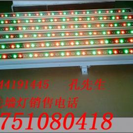 深圳LED洗墙灯