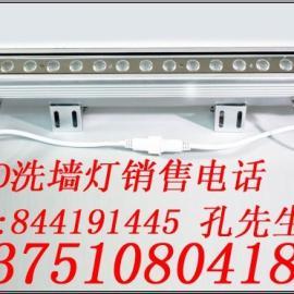 LED大功率洗���