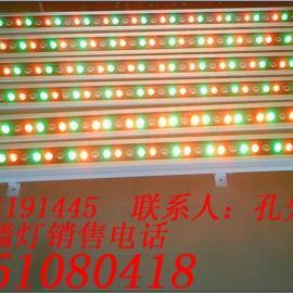 供应12W 18W 24W 36WLED洗墙灯单色七彩线条