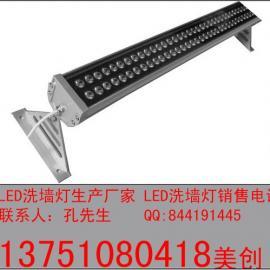 大功率LED洗墙灯 户外防水桥梁灯 条形灯线条灯